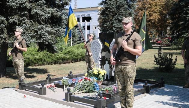 У Мар'їнці відзначили сьому річницю звільнення від російської окупації