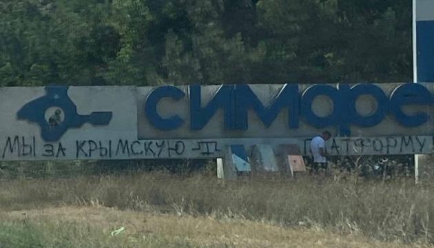 На оккупированном полуострове появились надписи в поддержку Крымской платформы