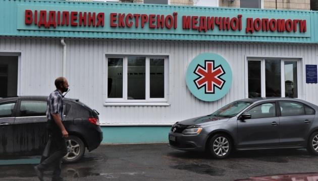 У Сумській міській лікарні відкрили сучасне відділення екстреної медичної допомоги