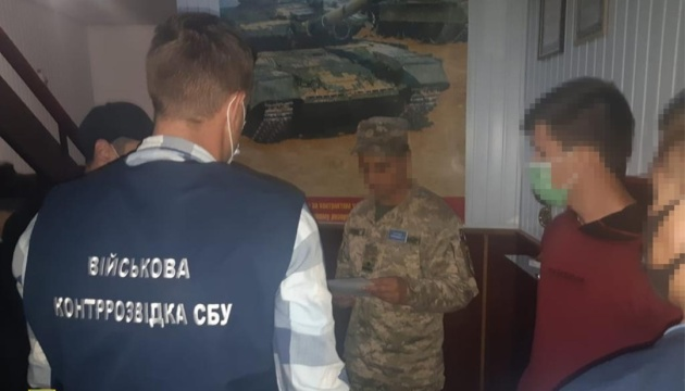 SBU exposes military serviceman for sharing sensitive defense data with Russian intel