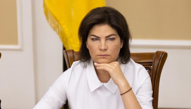 За час окупації Криму до суду передали понад 300 справ щодо агресії РФ - Венедіктова