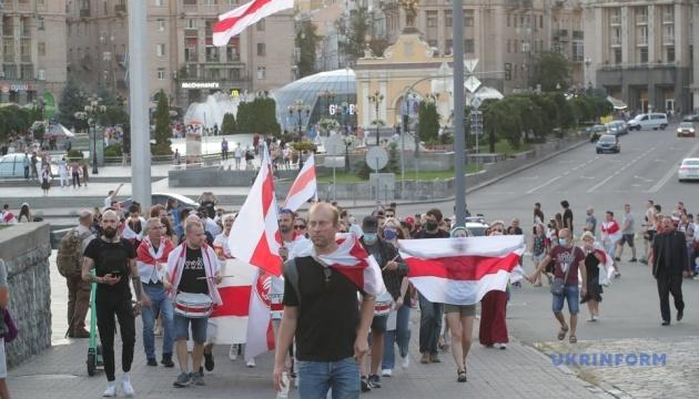 У Києві - акція на підтримку білоруських політв'язнів