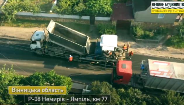 Сергій Борзов: до Дня Незалежності Вінниччина отримає новий автошлях європейської якості