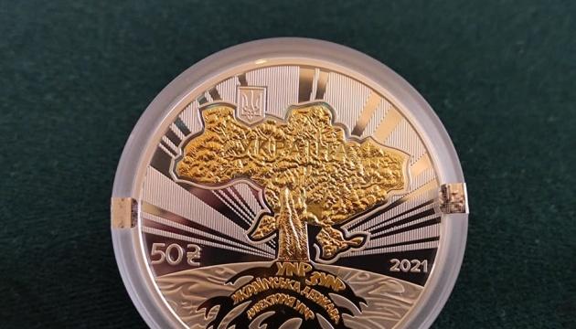 Narodowy Bank Ukrainy wyemitował pięć nowych monet z okazji Dnia Niepodległości
