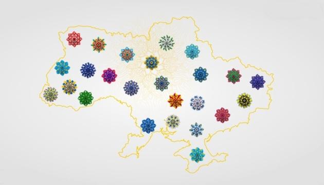 Мероприятия к 30-летию независимости Украины собрали на одном сайте