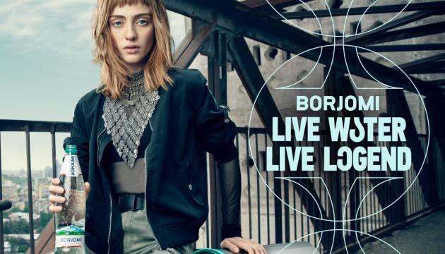 Borjomi запускає комунікаційну кампанію, щоб розповісти про своє легендарне походження