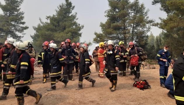 Ukrainian rescuers in Greece engaged in firefighting near North Evia's Ellinika