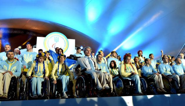 Украина провела национальную паралимпийскую сборную в Токио