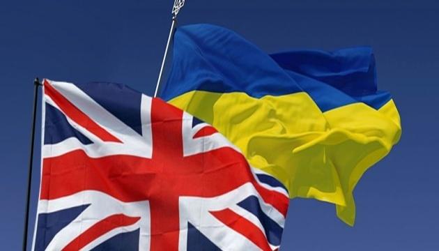 Ukraine, UK to deepen cooperation in transformation of coal regions