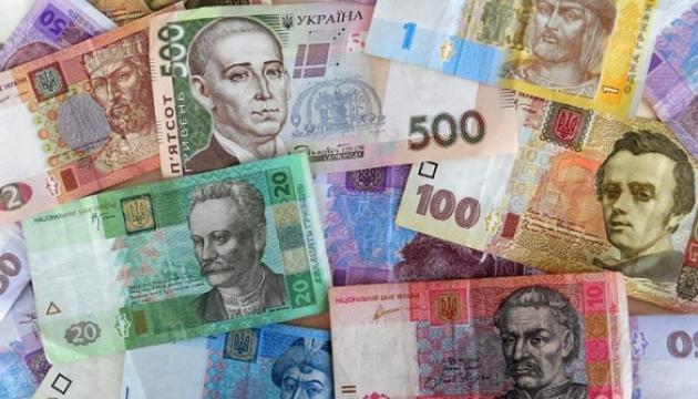 Narodowy Bank Ukrainy osłabił oficjalny kurs hrywny do 26,69