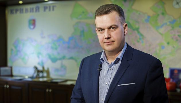 Kryvyi Rih mayor found dead with gunshot wound – police