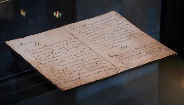 У Софійському соборі з 17 серпня можна подивитися оригінал Конституції Пилипа Орлика