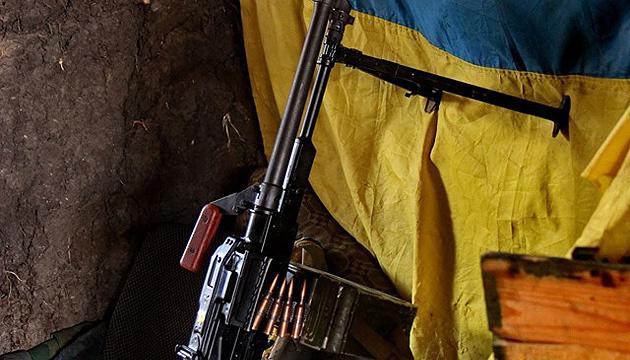 Un militar ucraniano resulta herido en la zona de la Operación de las Fuerzas Conjuntas