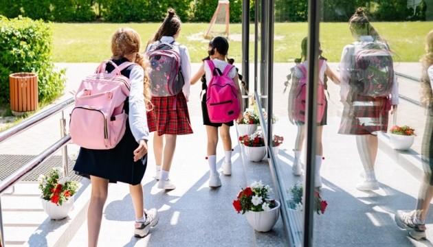 Шкільний одяг: як купити якісне й гарне