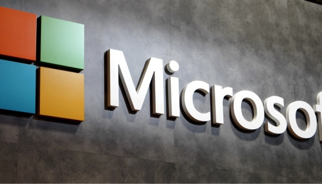 State Communication Service joins Microsoft's government security program