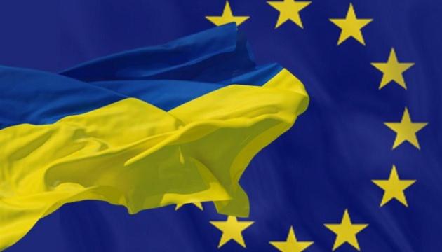Over 60% support idea of Ukraine's accession to EU