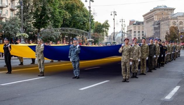 На параді у День Незалежності військові нестимуть 30-метровий державний прапор