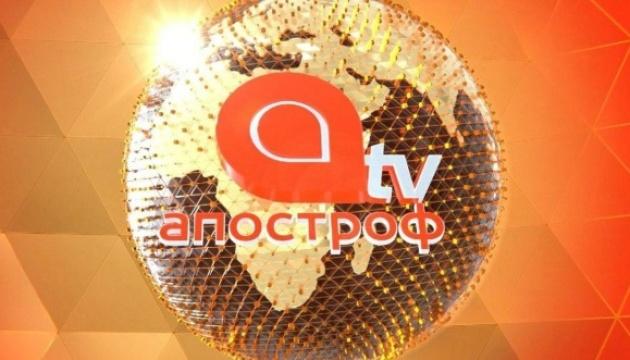 «Україна: 30 відтінків Незалежності». 24 серпня телеканал Апостроф TV проведе наживо унікальний телемарафон