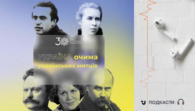 Просто слухай: вірші до 30-річчя Незалежності України