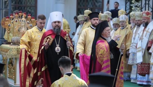 Варфоломій та Епіфаній провели літургію у Софійському соборі