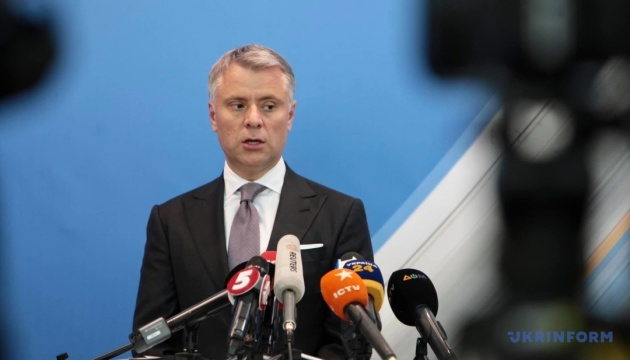 Запуск Nord Stream 2 ще можна й потрібно зупинити – Вітренко