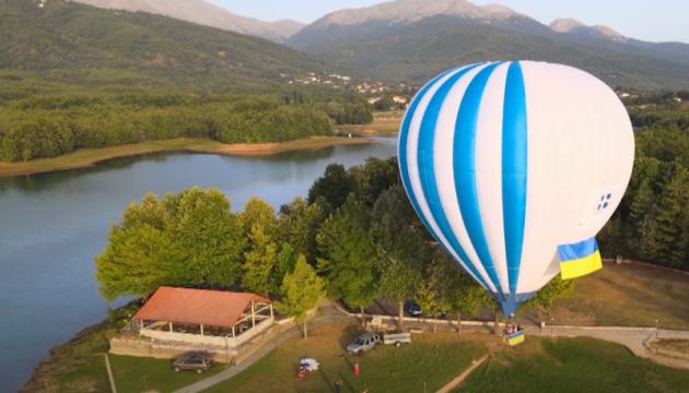У Греції повітряна куля пронесла Державний Прапор України над найвищим високогірним озером Пластира