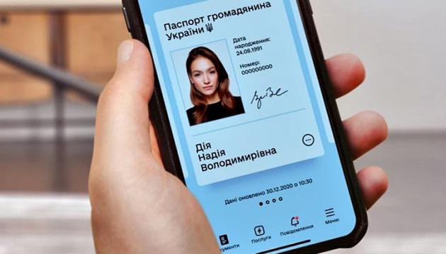 Entra en vigor la ley de pasaportes electrónicos