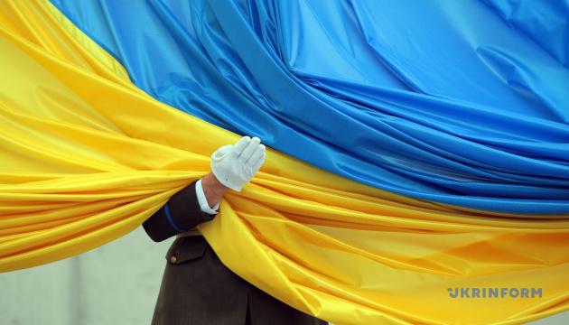 今日は、ウクライナ独立30周年記念日