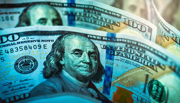 Internationale Reserven im September um 9,2 Prozent zurückgegangen