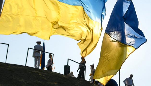 Ukraine celebrating Independence Day