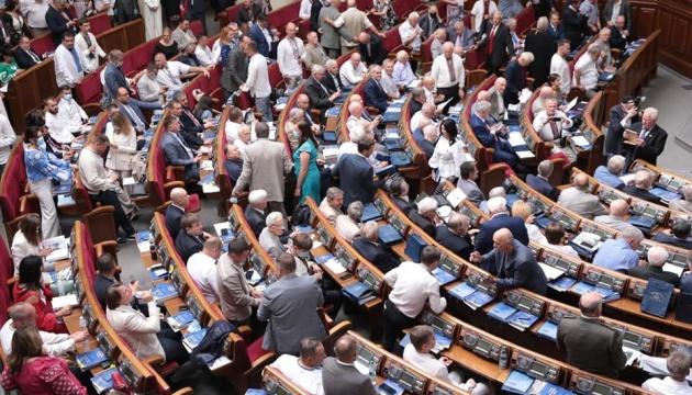 ВР ухвалила в першому читанні законопроєкт про великий Державний Герб