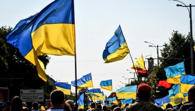 Як так сталося, що в України все вийшло?