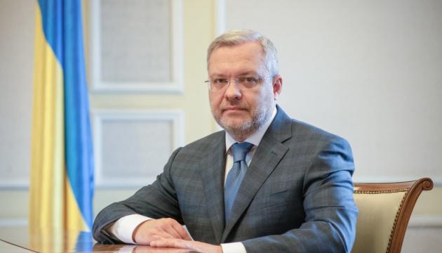 Galushchenko: Ucrania y Estados Unidos profundizan el dialogo estratégico en el campo de la energía