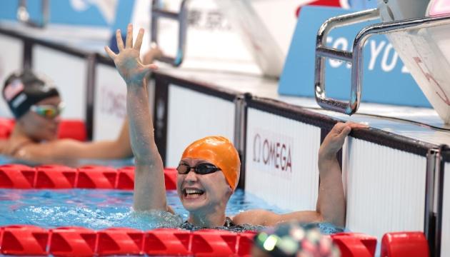 Jeux Paralympiques : Yelyzaveta Mereshko offre à l'Ukraine sa première médaille d'or