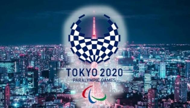 Jeux Paralympiques 2020 : trois premières médailles pour l'Ukraine