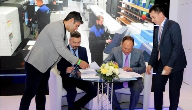 Charkiwer Unternehmer wird Bauteile für Hubschrauber in die Türkei liefern