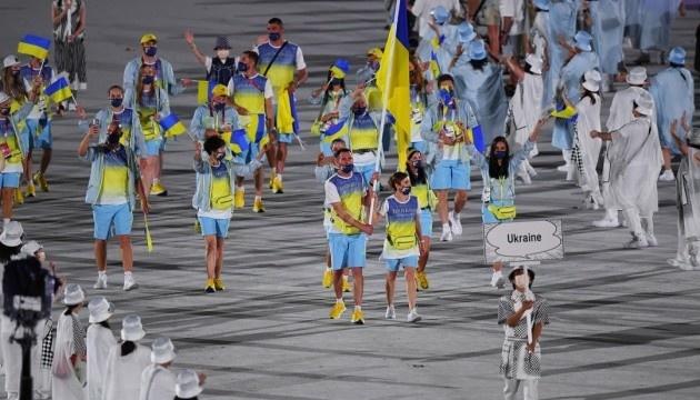 Олімпійську форму України в Токіо визнали однією з найгарніших