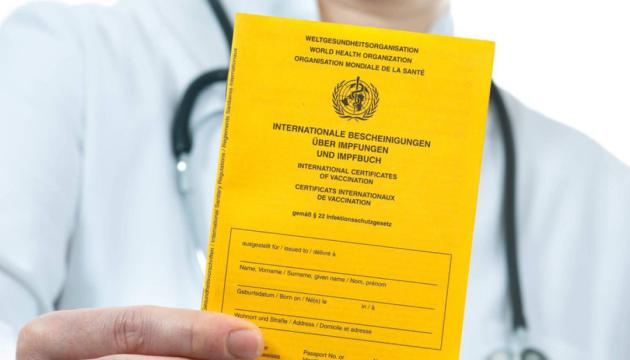 Пограничники за месяц обнаружили более 500 недействительных COVID-сертификатов