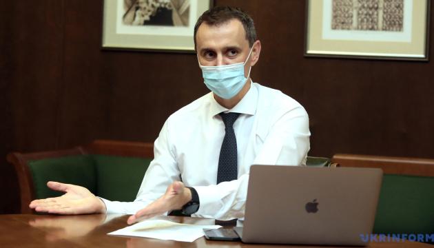 Україна може поділитися COVID-вакцинами, у яких збігає термін - Ляшко