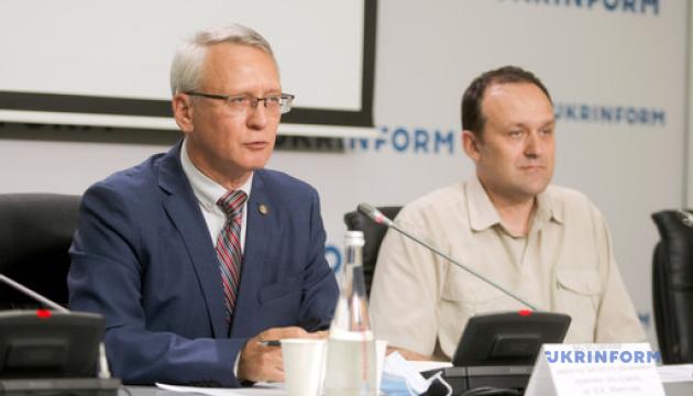 Потребитель в экономике Украины: место, роль, проблемы учета РРО