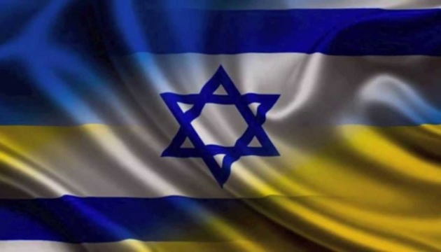 FMs of Ukraine and Israel discuss exchange of high-level visits