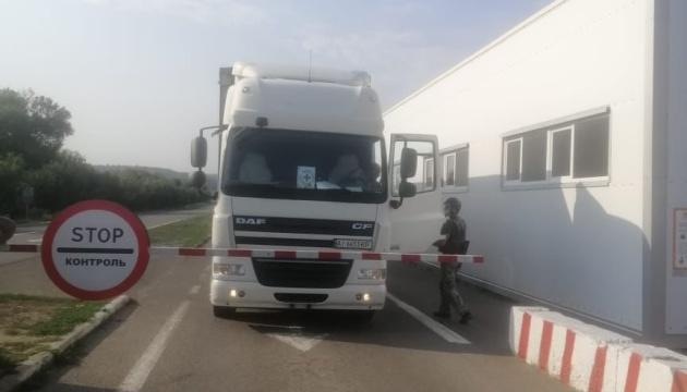 Rotes Kreuz liefert in vorläufig besetzte Gebiete der Regionen Donezk und Luhansk mehr als 35 t humanitäre Hilfe