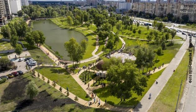 У семи районах Києва планують створити ще 13 зелених просторів
