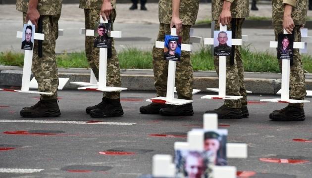 Büro der Generalstaatsanwältin: Tötung der ukrainischen Soldaten bei Ilowajsk wurde von Russland im Voraus geplant