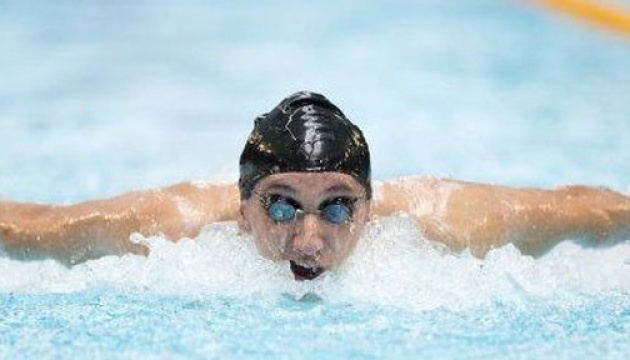 """Paralympische Sommerspiele 2020: Denys Dubrov holt der Ukraine siebtes """"Gold"""""""