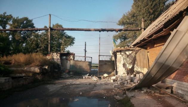 Україна і США закликали Росію виконати зобов'язання щодо припинення вогню