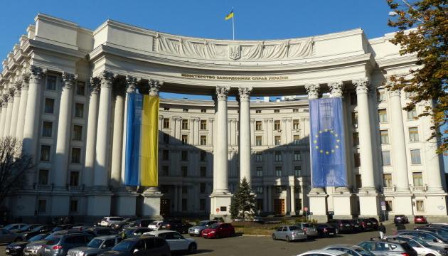 """Ukraina będzie nadal """"przyjacielsko cisnąć"""" na partnerów w sprawie Nord Stream 2 – MSZ"""