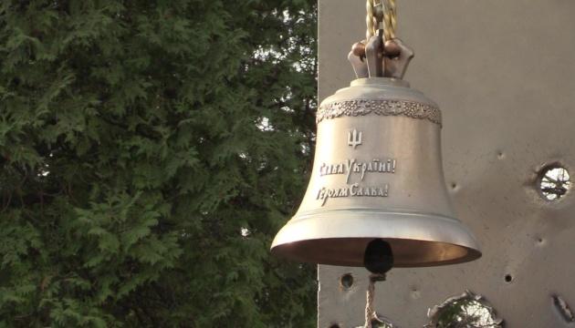 Україна вшановує пам'ять захисників: 40 хвилин зачитуватимуть імена, 228 разів ударить дзвін