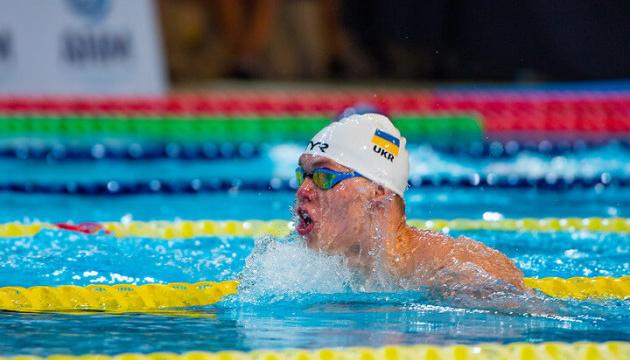"""Paralympische Sommerspiele 2020: Andrii Trusov holt mit Weltrekord """"Gold"""""""