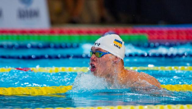 Nadador Trusov se lleva el oro y establece un récord mundial en las Paralimpiadas